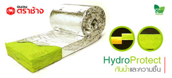HydroProtect Green-3